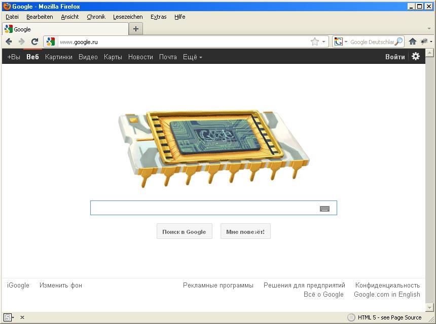 google-doodle robert noyce