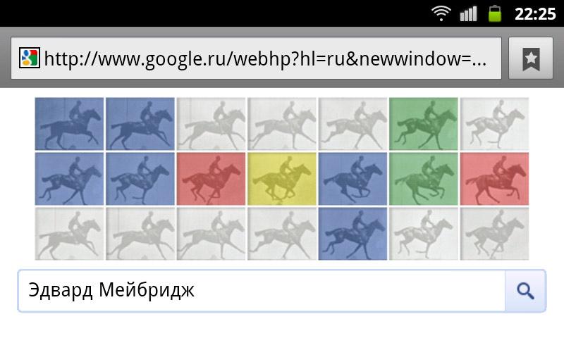 Eadweard J. Muybridge Google Doodle