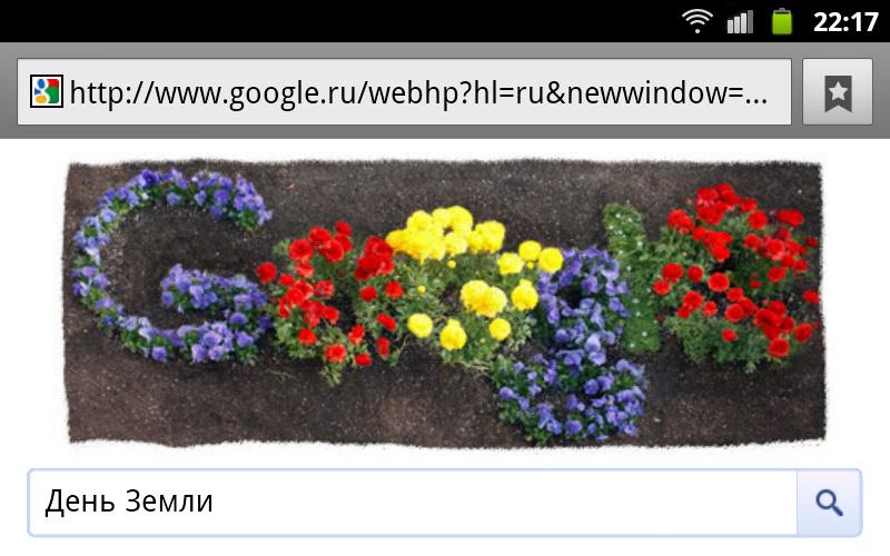 google-doodle tag erde 2012
