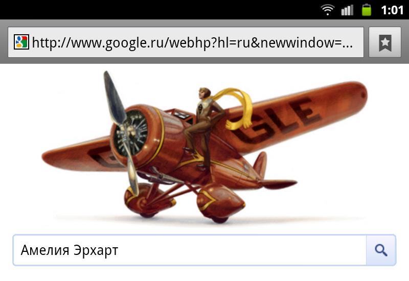 google-doodle amelia earhart flugzeug