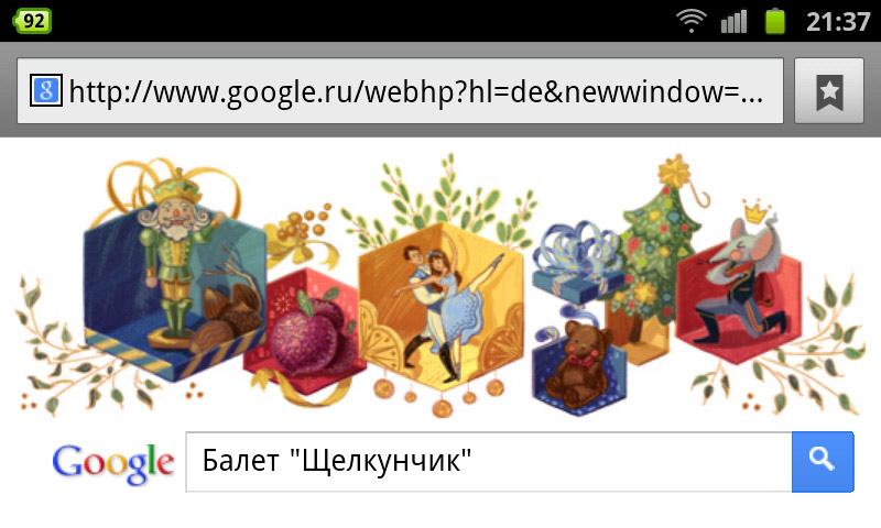 google-doodle nussknacker ballett